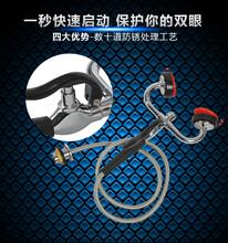 重庆市奥普0355台式洗眼器新疆验厂洗眼器乌鲁木齐双口移动式洗眼器