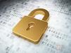2018互聯網加密新姿勢:SSL證書