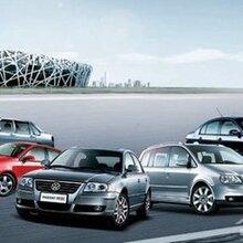 长沙专业汽车贷款急贷、创业贷、家庭周转好帮手