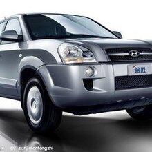 长沙专业汽车贷款当天放款、贷您走出困境