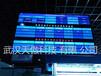 液晶屏电子看板系统设计参数