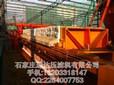 保定污水处理板框式压滤机价格