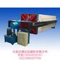 洗煤专用板框压滤机