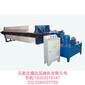 安徽污水处理压滤机