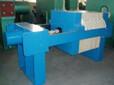 内蒙古隔膜式压滤机厂家