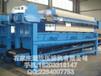 四川污水处理设备隔膜式压滤机价格