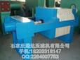 四川污水处理设备隔膜式压滤机