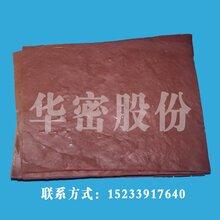 氟橡膠混煉膠廠家供應河北華密氟橡膠混煉膠報價圖片