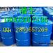 广西柳州D80环保溶剂油