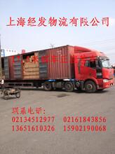 上海至合肥专线货运