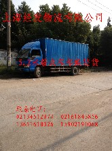 上海至池州、铜陵、安庆专线