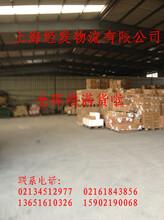 上海至蚌埠、淮南专线