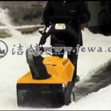 小型扫雪机STM221,橡胶板式地面接触,塑胶跑道专业扫雪机图片