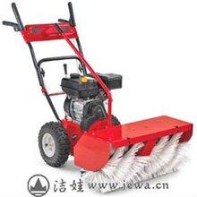 小型掃雪機門戶網站~北京潔娃機電設備有限公司SSM700型進口掃雪機圖片