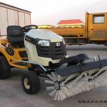 多功能驾驶式小型扫雪机明星产品,北京洁娃STM1100多功能除雪车图片