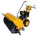 北京朝陽小型掃雪機SSJ5.56,推薦給您的掃雪機型