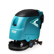 全自动自走式电动洗地机JWT-45,地下车库宾馆小型洗地机刷地机图片