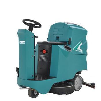 驾驶式洗地机JWT-90国产电动洗地车仓库车间大面积清洗地面