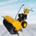 北屯小型掃雪機SSJ15.66新疆掃雪機物業社區便捷機型好品質好口碑