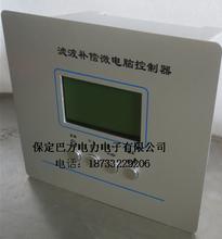 BFJKW无功补偿控制器控制单元-保定巴方