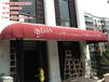 广州酒吧遮阳蓬咖啡厅西餐厅窗户装饰雨蓬欧式西瓜蓬冬瓜蓬定做