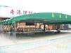 广州遮阳推拉伸缩帐篷可移动带滑轮帐篷烧烤大排档用帐篷