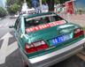 广州百余台出租车聚集商讨车尾贴广告发布内容