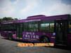 广州公交车广告方案广州公交车广告营销策划