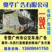 公交车身广告车身广告设计车身广告制作车身广告公司广州车体广告广州市公交车广告