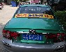 广州的士车尾广告有限公司