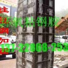 桥梁加固粘钢胶,混凝土粘钢和包钢区别新国标环氧树脂粘钢胶施工指南