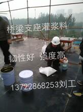 地脚螺栓灌浆料桥梁支座灌浆料球磨机螺栓孔灌浆环氧树脂灌浆料