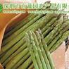 深圳市生鲜蔬菜粮油米餐饮食材一站式配送服务
