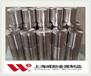 洛江incoloy625化学成分无缝管机械性能