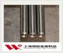 五指山gh3030高溫合金管松馳性能和抗蠕變性能鍛件