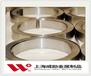 永泰inconel601合金焊丝原装进口