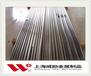 滿洲里inconel600化學成份棒材材質證明