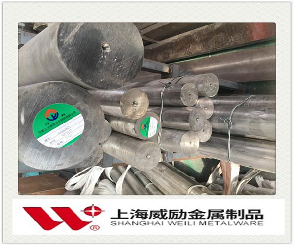 東莞謝崗inconel718合金鋼標準GJB法蘭板材