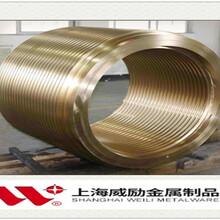 天台CuP10铜棒型号CuP10相的组成图片