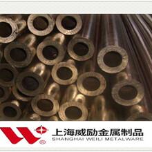 永兴C79200锌白铜铜板h68C79200锌白铜材料用什么数控刀片图片