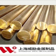 新北HPb63-0.1铅黄铜导电铜板HPb63-0.1铅黄铜薄壁管图片
