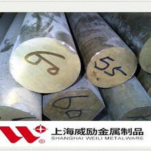 来宾武宣CuNi9Sn2白铜黄铜板h65价格CuNi9Sn2白铜热处理工艺图图片