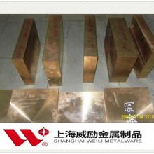 潘集C71630白铜管铬铜板C71630白铜管厂家供应有哪些牌号图片