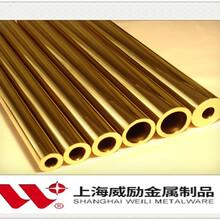 惠济C10500青铜板C10500标准成分图片