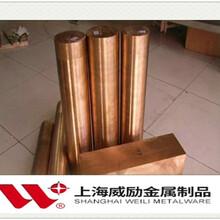武川HPb63-3铅黄铜薄铜板价格HPb63-3铅黄铜厚壁管图片