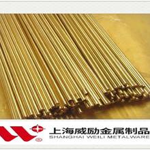 日土BFe10-1-1铁白铜铜板h62厂家BFe10-1-1铁白铜质优价廉图片