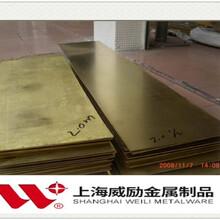 仙桃C70400铜棒生产厂家C70400相当于国产的什么牌号图片