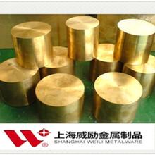 兴县C27200紫铜板1mmC27200怎样选材图片