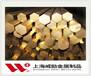猇亭C94300北京黃銅板C94300用什么材料代替