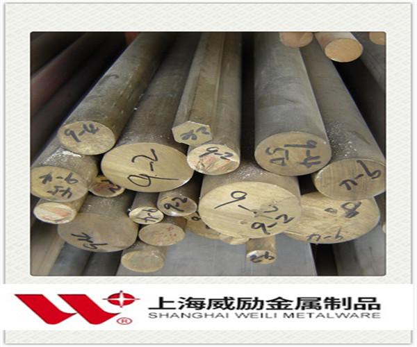 射洪C64700铜棒价格59-1C64700标准GJB对应型号